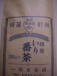 200902_024